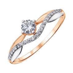 Золотое кольцо в комбинированном цвете с цирконием Swarovski 000140062 000140062 18.5 размера от Zlato