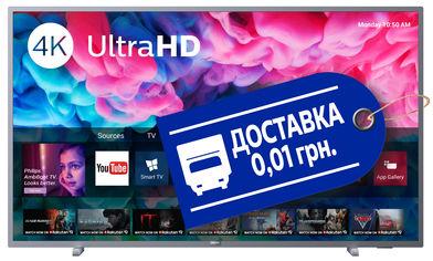 "Телевизор Philips 55"" 4K Smart TV (55PUS6523/12) от Citrus"