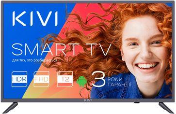 """Телевизор Kivi 32"""" Full HD Smart TV (32FR55GU) от Citrus"""