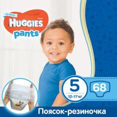 Уценка. Подгузники-трусики для мальчиков Huggies Pants 5 (12-17 кг), 68 шт. (2 уп. по 34 шт.) от Pampik