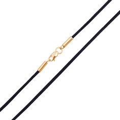 Шелковый шнурок с позолоченной застежкой в желтом цвете, 2мм 000057064 000057064 55 размера от Zlato