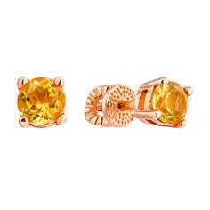 Золотые серьги-пуссеты Альканта в красном цвете с цитрином 000130425 от Zlato