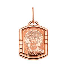 Ладанка из красного золота Николай Чудотворец 000133635 000133635 от Zlato