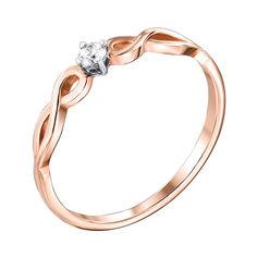 Золотое кольцо в комбинированном цвете с бриллиантом 000140436 000140436 16.5 размера от Zlato