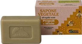 Мыло Argital с зеленой глиной прополисом и медом 100 г (8018968020086) от Rozetka