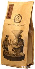 Акция на Кофе в зернах Nadin Арабика Вишня в шоколаде 500 г (4820172621959) от Rozetka