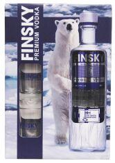Набор подарочный водка Finsky 0.5 л 40% + 2 рюмки (6438052555485) от Rozetka