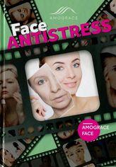 Amograce Face Antistress от Book24