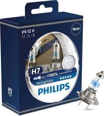 Лампа галогеновая Philips H7 RACING VISION +150% (12972RVS2) от MOYO