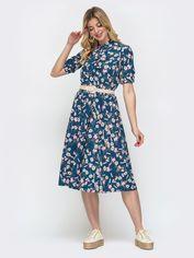 Платье Dressa 48534 46 Синее (2000319581618) от Rozetka