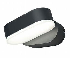 Светильник фасадный LED OSRAM ENDURA STYLE Mini Spot I 7,5W черный от MOYO