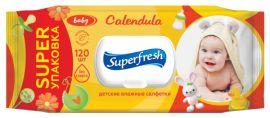Акция на Влажные салфетки Super Fresh Calendula для детей и мам, с клапаном, 120 шт. от Pampik