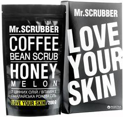 Кофейный скраб для тела и лица Mr.Scrubber Honey Melon для всех типов кожи 200 г (4820200230030) от Rozetka