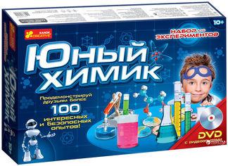 Набор для экспериментов Ranok-Creative Юный химик (4823076101022) (12114001Р) от Rozetka