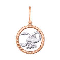 Золотой кулон Скорпион в комбинированном цвете 000126429 000126429 от Zlato