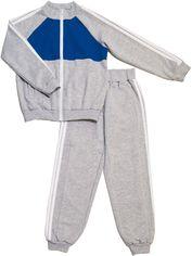 Акция на Спортивный костюм Danaya 222F/17 128 см Серый с синим (2000013375445) от Rozetka
