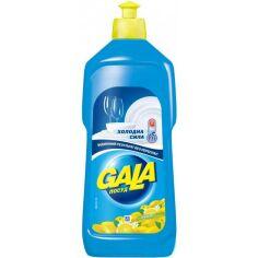 Средство для мытья посуды Gala Лимон 500 мл от Podushka