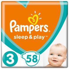 Акция на Подгузники Pampers Sleep & Play Размер 3 (Midi) 6-10 кг, 58 шт от Podushka
