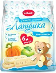 Упаковка детского растворимого печенья Слодыч Лапушка с яблоком и тыквой 180 г х 13 шт (4810064020038) от Rozetka