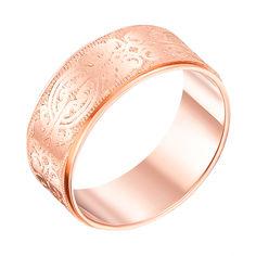 Обручальное кольцо из красного золота с алмазной гранью 000000320 000000320 15.5 размера от Zlato