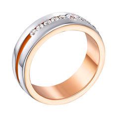 Золотое обручальное кольцо Идеальная пара с фианитами 000103685 19.5 размера от Zlato