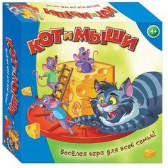 """Детская настольная игра Dream Makers """"Кот и мыши"""" (707-38) от Stylus"""
