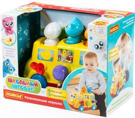 Развивающая игрушка Polesie Школьный автобус (4810344077080) от Rozetka