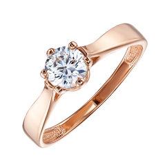 Золотое помолвочное кольцо с белым цирконием 000095138 000095138 18.5 размера от Zlato