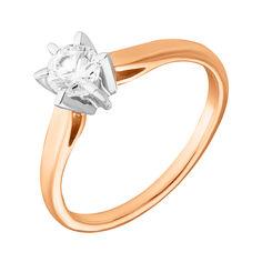 Золотое помолвочное кольцо с кристаллом циркония 000103748 000103748 16 размера от Zlato