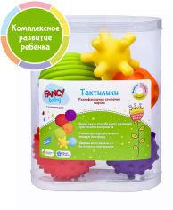 Игрушка развивающая Fancy Baby Тактилики (TIH1) (4814723004643) от Rozetka