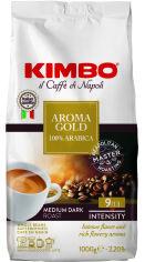 Кофе в зернах Kimbo Aroma Gold 1 кг (8002200102180) от Rozetka