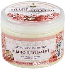 Мыло Травы и сборы Агафьи Цветочное для бани 500 мл (4744183014220) от Rozetka