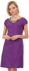 Платье Рута-С 3878лн 42 (164-84-92) Фиолетовое от Rozetka