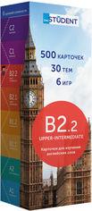 Акция на Карточки для изучения английского языка English Student B2.2 500 шт (9786177702077) от Rozetka
