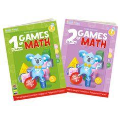 """Набор интерактивных книг Smart Koala """"Игры математики"""" (1,2 сезон) (SKB12GM) от MOYO"""