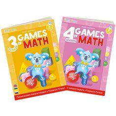 """Набор интерактивных книг Smart Koala """"Игры математики"""" (3,4 сезон) (SKB34GM) от MOYO"""