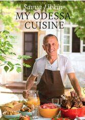 Акция на Savva Libkin: My Odessa Cuisine от Stylus