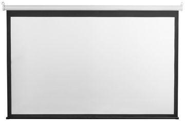 """Акция на Экран подвесной моторизированный 2E 16:9 126"""" (2.8x1.58 м) от MOYO"""