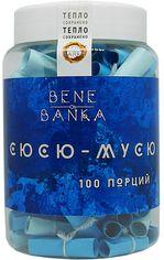 Bene Banka Баночка Сюсю-мусю от Stylus