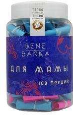 Bene Banka Баночка Для мамы от Stylus