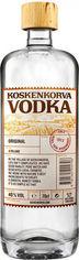 Водка Koskenkorva Original 0.7л (BDA1VD-KSK070-001) от Stylus