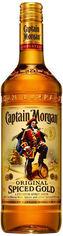 """Алкогольный напиток на основе Карибского рома Captain Morgan """"Spiced Gold"""" 0.7л (BDA1RM-RCM070-016) от Stylus"""