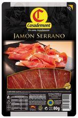 Хамон Casademont Jamon Serrano 80 г (DL14901) от Stylus