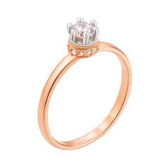 Акция на Золотое помолвочное кольцо Люсия в комбинированном цвете с фианитами 17 размера от Zlato