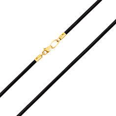 Акция на Шнурок из каучука с замочком из желтого золота 2мм 000129953 50 размера от Zlato