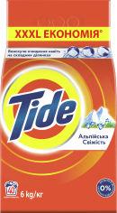 Стиральный порошок Tide Альпийская свежесть 6 кг (5413149837997) от Rozetka
