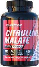 Аминокислота Vansiton L-Цитруллин малат 120 капсул (4820106592041) от Rozetka