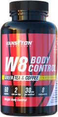 Жиросжигатель Vansiton W8 Body control 60 капсул (4820106592089) от Rozetka