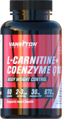 Акция на Жиросжигатель Vansiton Карнитин + Коензим Q10 60 капсул (4820106591389) от Rozetka