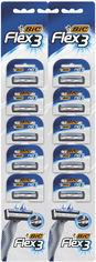 Набор бритв без сменных картриджей BIC Flex 3 10 шт (3086123364196) от Rozetka